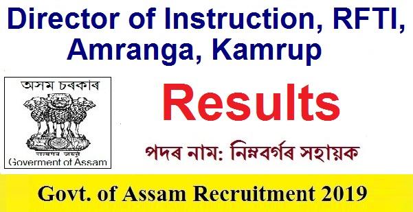 Director of Instruction, RFTI, Amranga, Kamrup Recruitment of Junior Assistant