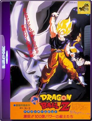 Dragón Ball Z: La Venganza de Cooler (1992) [1080p – 60 FPS] Latino [GoogleDrive] [MasterAnime]