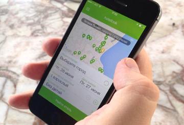 Мобильное приложение Hotellook для iPhone и iPad