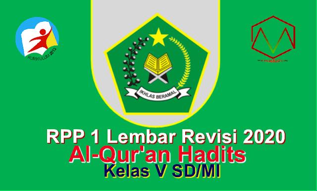 RPP 1 Lembar Revisi 2020 Al-Qur'an Hadits Kelas 5 SD/MI Semester Ganjil - Kurikulum 2013