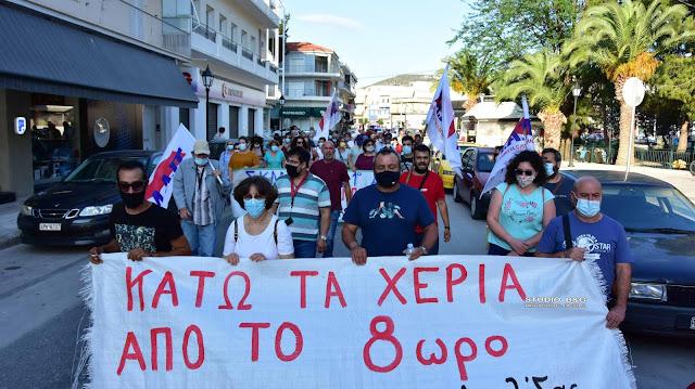Πορεία διαμαρτυρίας στο Ναύπλιο ενάντια στο εργασιακό νομοσχέδιο