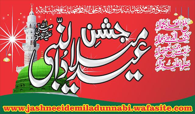اُمَّتِ مصطفی صلَّی اللہ تعالیٰ علیہ وآلہ وسلَّم پر خصوصی کرم : Ummat-e-Mustafa Par Khusoosi Karam