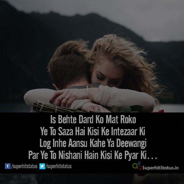 Friendship Shayari vs Dosti Shayari in Hindi