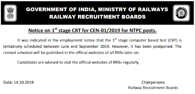 RRB NTPC 2019 Exam Dates