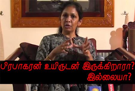 Prabhakaran is alive? Vijayakala