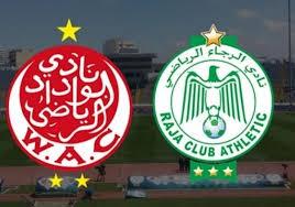 مشاهدة مباراة الوداد والرجاء بث مباشر اليوم 23-11-2019 في البطولة العربية للأندية