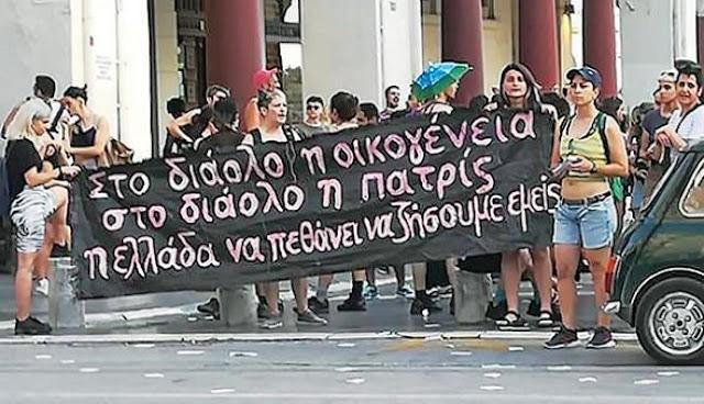Ποτέ δεν υπάρχουν εισαγγελείς να υπερασπίσουν την Ελλάδα!