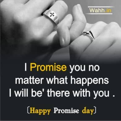 Promise Day Quotes for  Friend In Hindi