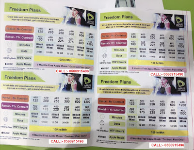 Freedom Post-paid Plan from Etisalat with no-commitment - We