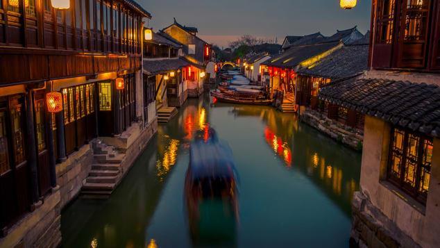 Zhouzhuang (China)