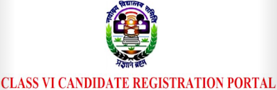 JNV EXAM CALL LETTER JNV ADMIT CARD TIPS INFO SITE STD 5