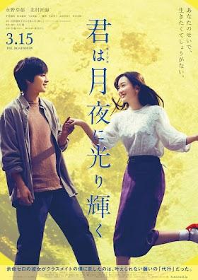 Download Film Jepang Kimi wa Tsukiyo ni Hikarikagayaku Subtitle Indonesia
