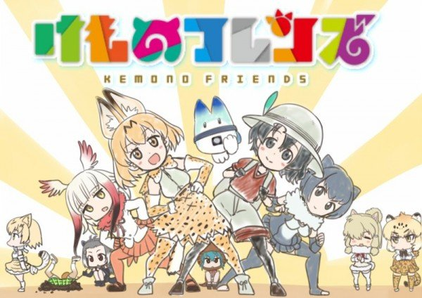Kemono Friends Segunda Temporada 2019