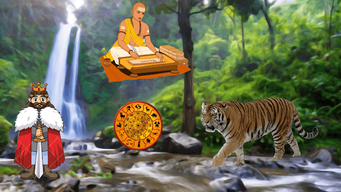 THE TIGER KING LESSON BY KALKI