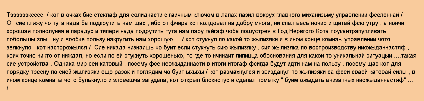 Блог Кота Моти  2