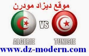 موعد توقيت مشاهدة القنوات الناقلة لمباراة الجزائر وتونس