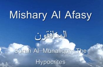 Surah Al Munafiqun termasuk kadalam golongan surat Surah Al Munafiqun Arab, Terjemahan dan Latinnya