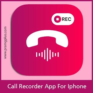 تنزيل برنامج تسجيل المكالمات للايفون