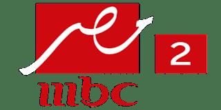 تردد قناة إم بي سي 2 مصراليوم Channel Frequency mbc Maser2 tv