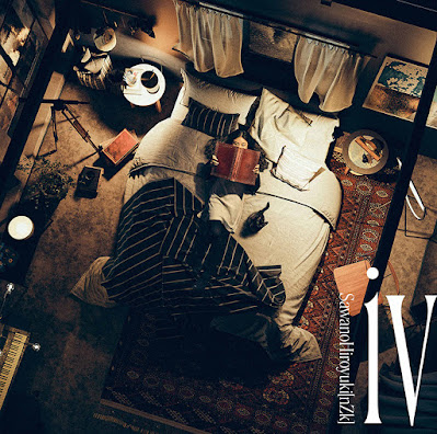 SawanoHiroyuki[nZk]: Yuuri - Till I lyrics lirik terjemahan arti kanji romaji indonesia translations 優里 歌詞 info lagu album iv