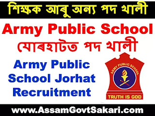Army Public School Jorhat Recruitment 2020