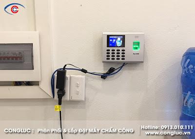 hình ảnh máy chấm công vân tay ronald jack rj500 lắp tại công ty bds sealand việt nam
