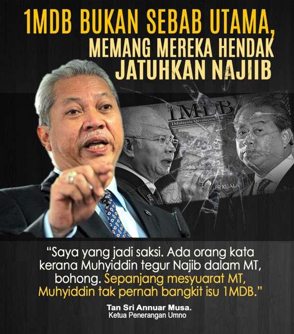 [Video] 1MDB Bukan Sebab Utama, Mereka Memang Hendak Jatuhkan Najib