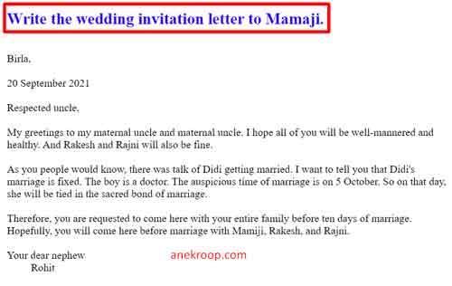Write the wedding invitation letter to mamaji