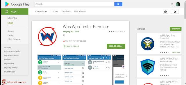 Wps Wpa Tester Premium | download wps wpa tester or Mediafire