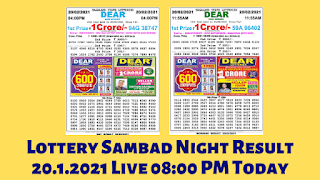 Lottery Sambad Night Result 20.1.2021 Live 08:00 PM Today