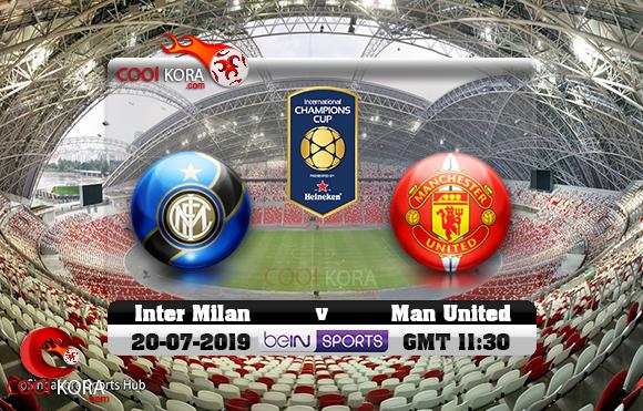 مشاهدة مباراة مانشستر يونايتد وإنتر ميلان اليوم 20-7-2019 في الكأس الدولية للأبطال