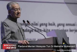 PM Malaysia Dr Mahatir Mohamad