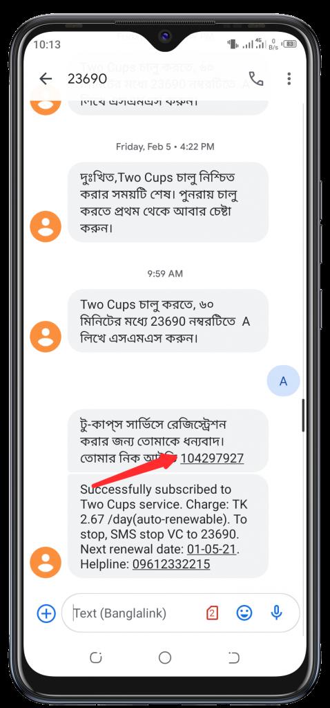 [Banglalink Two Cups]বাংলালিংক সিমে ৫০ মিনিট কথা বলুন  মাত্র ২টাকায়।