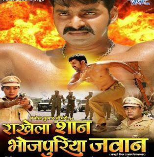 Bhojpuri film pawan singh ka