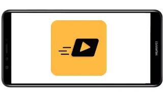 تنزيل برنامج TPlayer Pro mod premium مدفوع مهكر بدون اعلانات بأخر اصدار من ميديا فاير