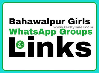 bahawalpur girl whatsapp group links . Bahawalpur Girls Numbers . Bahawalpur Girls WhatsApp Groups .