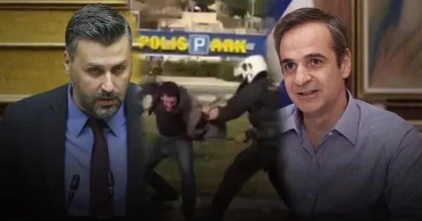Καλλιάνος «καρφώνει» το Μαξίμου: «Μας είχαν καταδώσει τα στοιχεία του νεαρού που ξυλοκόπησαν οι αστυνομικοί»