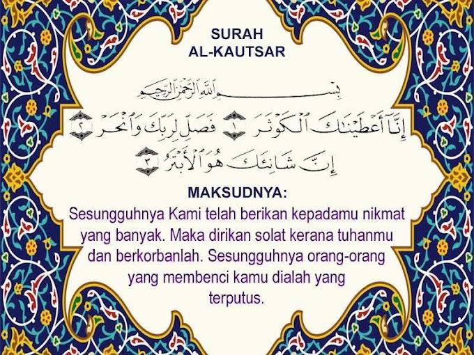 Kehebatan Surah Al Kautsar