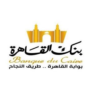 وظائف بنك القاهرة 2019 Banque du Caire جميع التخصصات حديثي التخرج التقديم الان