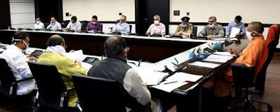 मुख्यमंत्री योगी ने प्रदेश में 3 नए राज्य विश्वविद्यालयों की स्थापना सम्बन्धी कार्यों में तेजी लाने के निर्देश दिए        संवाददाता, Journalist Anil Prabhakar.                 www.upviral24.in