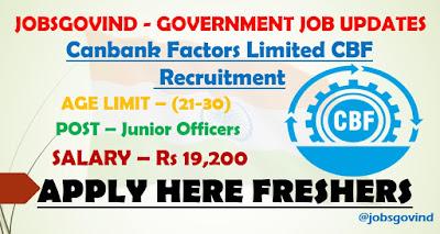 CBF Recruitment 2021