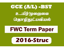 A/L BST FWC - Structure   5th Term Paper (2016)