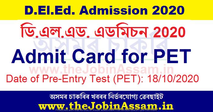 SCERT Assam Admit card fro PET 2020: