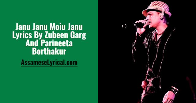 Janu Janu Moiu Janu Lyrics