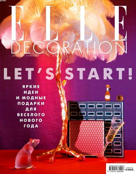 Читать онлайн журнал Elle Decor (№12 2019) или скачать журнал бесплатно