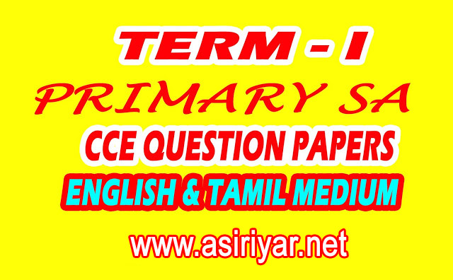 essay about text language writing textbook