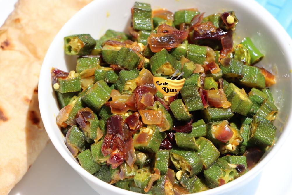 Masala Bhindi Recipe in Hindi