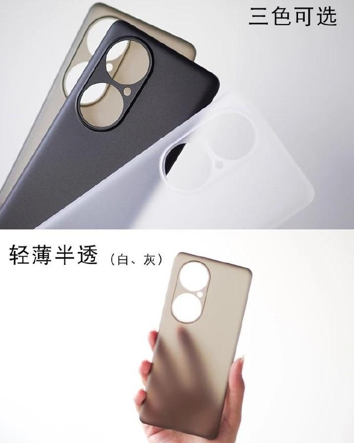 "Huawei P50/Pro new leak – rear camera uses a ""dual-loop"" design"