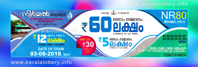 "KeralaLottery.info, ""kerala lottery result 3 8 2018 nirmal nr 80"", nirmal today result : 3-8-2018 nirmal lottery nr-80, kerala lottery result 03-08-2018, nirmal lottery results, kerala lottery result today nirmal, nirmal lottery result, kerala lottery result nirmal today, kerala lottery nirmal today result, nirmal kerala lottery result, nirmal lottery nr.80 results 3-8-2018, nirmal lottery nr 80, live nirmal lottery nr-80, nirmal lottery, kerala lottery today result nirmal, nirmal lottery (nr-80) 03/08/2018, today nirmal lottery result, nirmal lottery today result, nirmal lottery results today, today kerala lottery result nirmal, kerala lottery results today nirmal 3 8 18, nirmal lottery today, today lottery result nirmal 3-8-18, nirmal lottery result today 3.8.2018, nirmal lottery today, today lottery result nirmal 3-8-18, nirmal lottery result today 3.8.2018, kerala lottery result live, kerala lottery bumper result, kerala lottery result yesterday, kerala lottery result today, kerala online lottery results, kerala lottery draw, kerala lottery results, kerala state lottery today, kerala lottare, kerala lottery result, lottery today, kerala lottery today draw result, kerala lottery online purchase, kerala lottery, kl result,  yesterday lottery results, lotteries results, keralalotteries, kerala lottery, keralalotteryresult, kerala lottery result, kerala lottery result live, kerala lottery today, kerala lottery result today, kerala lottery results today, today kerala lottery result, kerala lottery ticket pictures, kerala samsthana bhagyakuri"