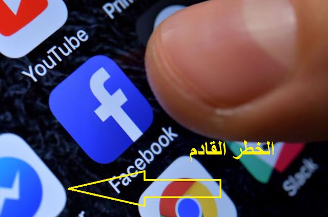 فضيحة الفيس بوك بعد التجسس على رسائل الصوتية للمستخدمين احذر !!